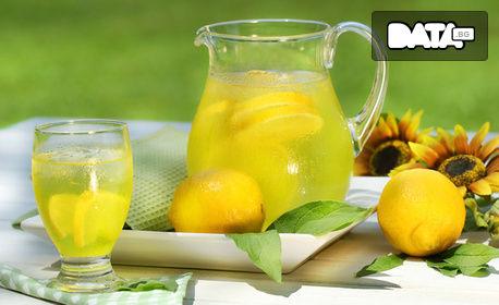 Домашна плодова лимонада с вкус по избор, плюс кафе
