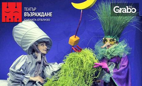"""Гледайте представлението за деца """"Джуджето Дългоноско"""" - на 10 Ноември"""