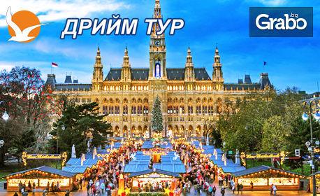 Предколедно настроение в Будапеща! 2 нощувки със закуски, плюс транспорт и възможност за посещение на Виена
