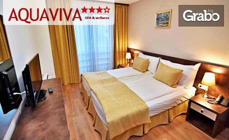 SPA почивка във Велинград! 2 нощувки със закуски и вечери