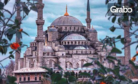 През Октомври до Истанбул! 2 нощувки със закуски, плюс транспорт