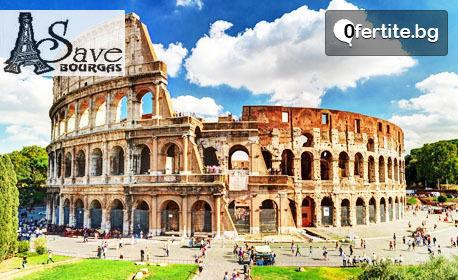 Септември в Гърция и Италия! Екскурзия до Игуменица, Соренто и Рим с 5 нощувки със закуски, плюс самолетен транспорт