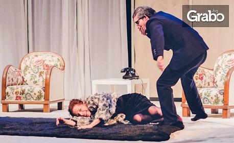 """Две комедии в една постановка! """"Олд Сейбрук и Последният страстен любовник"""" - на 04.02"""