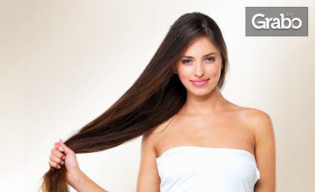 Energy терапия за коса с ултразвукова преса, подстригване и изправяне със сешоар