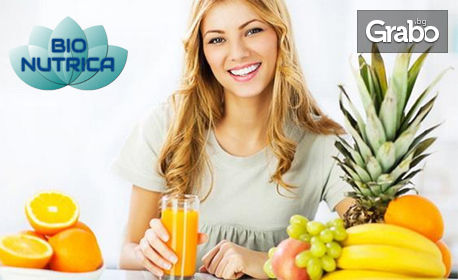 Вега тест за поносимост към 259 вида храни и напитки - без или със тест за дефицит на витамини