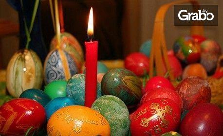 За Великден в Сокобаня, Сърбия! 2 нощувки със закуски, обеди и вечери - едната празнична