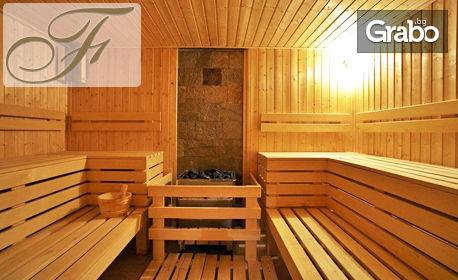 Last Minute ски ваканция в Боровец! 2 нощувки със закуски и вечери, плюс релакс зона