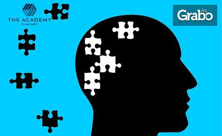 """Онлайн курс """"Експериментална психология"""" с 1 месец достъп"""