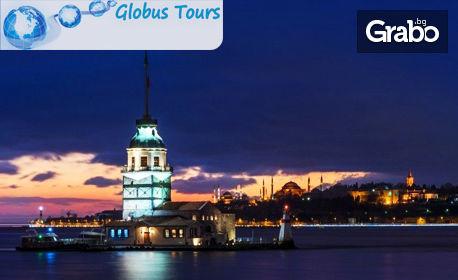 Посрещни Нова година в Истанбул! 2 нощувки със закуски, плюс транспорт