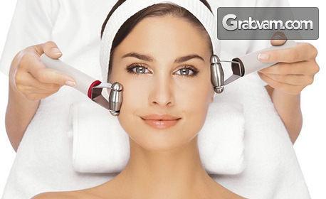 Сияйно лице! Класическо почистване, безиглена мезотерапия или козметичен масаж и хидратираща терапия