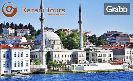 До Истанбул през Август! 2 нощувки със закуски в хотел 4*, плюс транспорт и бонус - посещение на Одрин
