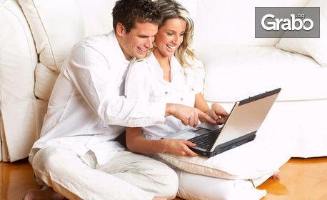 Почистване и профилактика на настолен компютър или лаптоп