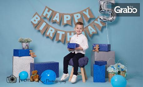 Студийна фотосесия - за рожден ден, семейна или с приятели, с 5 или 10 обработени кадъра