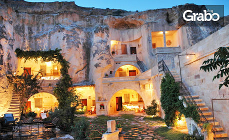 Екскурзия до Анкара, Кападокия и Истанбул! 4 нощувки със закуски, плюс транспорт и посещение на Туз Гьол