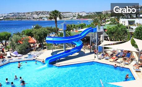 Ранни записвания за почивка в Бодрум през 2021г! 7 нощувки на база All Inclusive в Хотел Parkim Ayaz****+