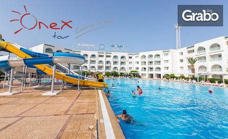 изображение за оферта Почивка в Тунис! 7 нощувки на база All Inclusive, плюс самолетен билет, от Онекс Тур