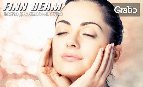 Дълбоко ултразвуково почистване на лице