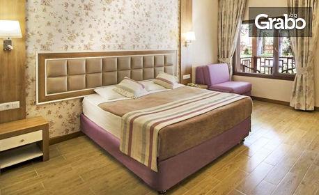 Луксозна почивка край Кушадасъ! 5 нощувки на база All Inclusive в Kustur Club Holiday Village*****