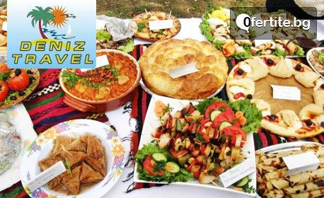 Еднодневна екскурзия до Пирот за Фестивала на Пегланата колбасица на 26 Януари