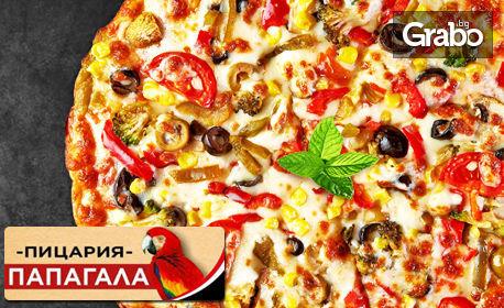 Салата, плюс пица или основно ястие, по избор