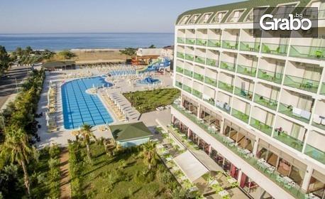 Луксозна почивка в Алания! 7 нощувки на база Ultra All Inclusive в Хотел Hedef Beach Resort & Spa 5* в Конаклъ