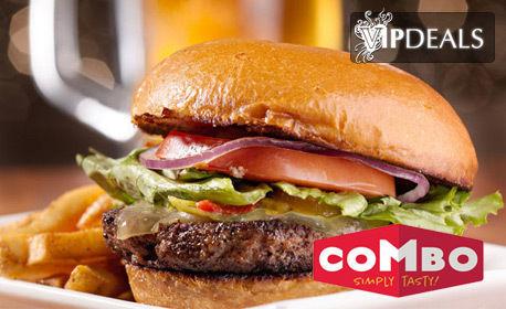 Телешки бургер с авторски Комбо сос и пържени картофки, плюс напитка