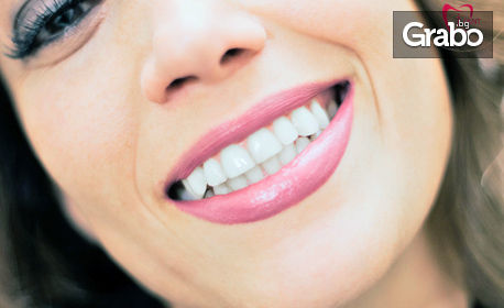 Почистване на зъбен камък с ултразвук и полиране с Air Flow, плюс преглед и лечебен план