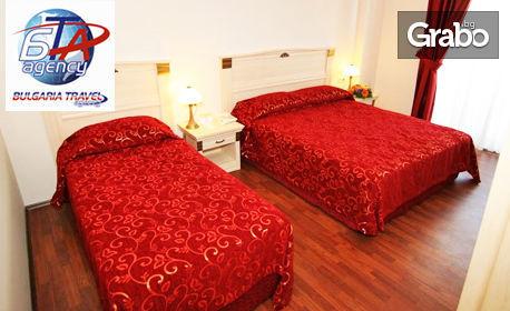 Ноември в Кушадасъ! 3 нощувки със закуски и вечери в хотел 4*, плюс транспорт и възможност за Приене, Милет и Дидима