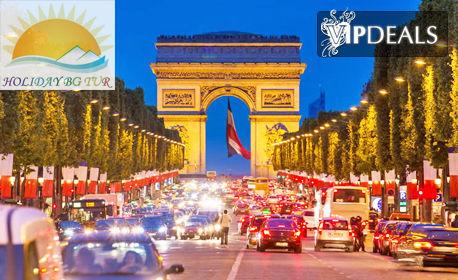 Майски празници в Австрия, Германия, Франция и Швейцария! 7 нощувки със закуски и транспорт