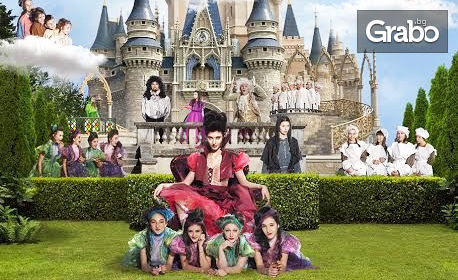 """Мюзикълът за деца """"Принцеса Мирабела"""" по приказка на Братя Грим - на 12 или 26 Май"""