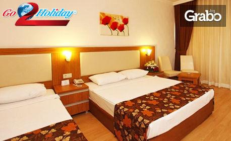 Луксозна почивка в Анталия! 7 нощувки на база All Inclusive в хотел 5*, плюс самолетен билет