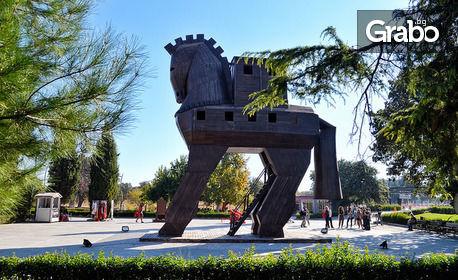 Екскурзия до Кушадасъ през Октомври! 3 нощувки със закуски и вечери, плюс транспорт и посещение на Троя и Измир