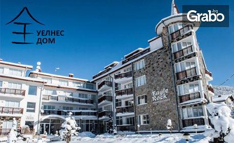 Почивка в сърцето на Рила, до Боровец! 3 нощувки за до четирима в апартамент