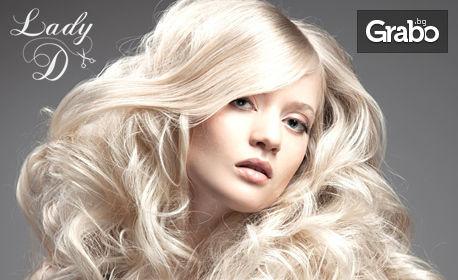Мъжко или дамско подстригване, боядисване с боя на клиента или терапия за изтощена коса