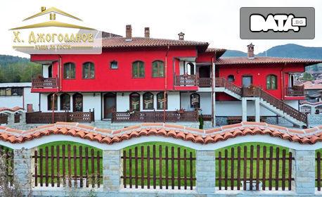 Лятна почивка в Копривщица! Нощувка с възможност за закуска
