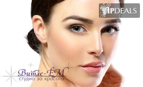 Почистване на лице и биологичен пилинг, плюс криотерапия