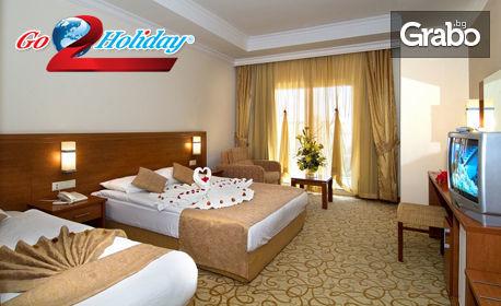 Морска почивка в Анталия! 7 нощувки на база All Inclusive в хотел 5* край Алания, плюс самолетен транспорт