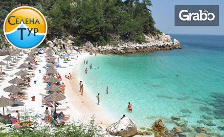 На море в Гърция през Септември! Екскурзия до Паралия Катерини, с 3 нощувки със закуски и вечери, плюс транспорт