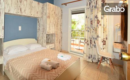 Открий летния сезон на остров Тасос! 2 или 3 нощувки за двама или трима - в Лименас