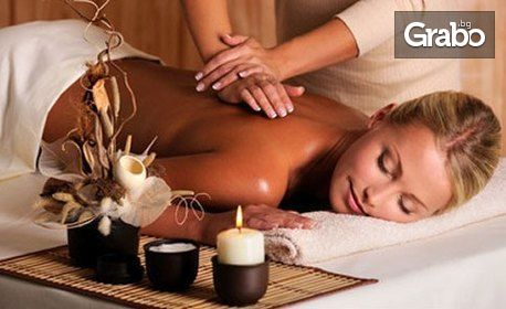 75 минути релакс! Комбиниран релаксиращ и лечебен масаж на цяло тяло с ароматни етерични масла