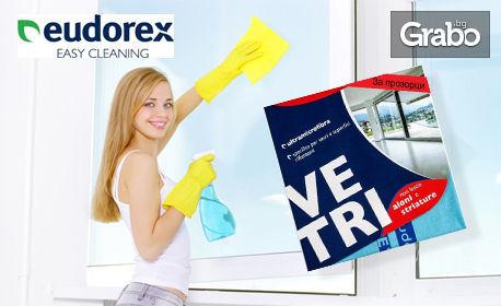 Почисти дома си без препарати! Микрофибърна кърпа по избор