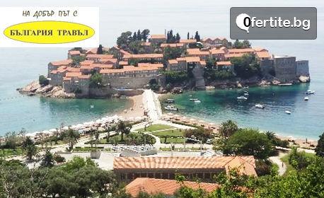Ранни записвания за екскурзия до Плитвички езера, Дубровник, Котор и Будва! 4 нощувки със закуски и 3 вечери, плюс транспорт