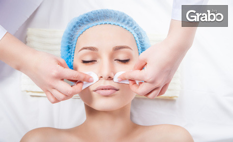Диамантено дермабразио на лице, RF лифтинг, биолифтинг на околоочен контур, плюс подмладяващи серуми и масаж