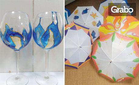 Ръчно рисуван подарък - 2 броя чаши за вино или чадър