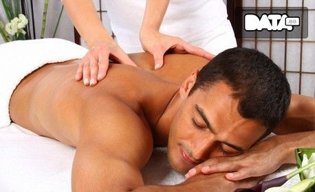 Класически масаж на цяло тяло