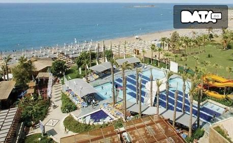 Луксозна почивка в Алания през 2020г! 7 нощувки на база All Inclusive в Хотел Sealife Buket Beach*****