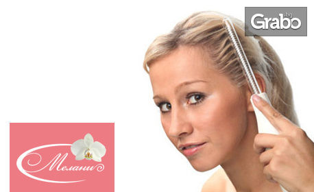 Лечебна терапия за коса и скалп с Д'арсонвал, плюс прическа