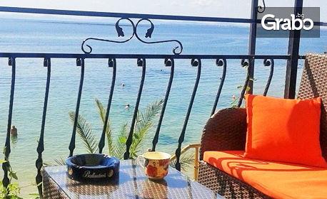 Ранно или късно лято край Несебър! 2, 3 или 5 нощувки със закуски и вечери - на самия морски бряг