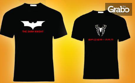 Тениска с щампа по избор