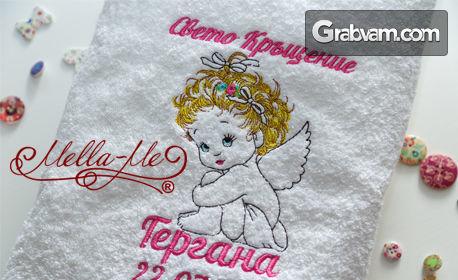 """Бродирана хавлиена кърпа за кръщене """"Ангелче момиче"""" в бял цвят, с безплатна доставка до офис на Speedy"""